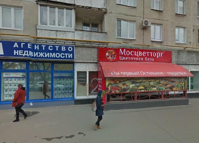 банк втб офисы в москве адреса получить кредитную карту в альфа банке
