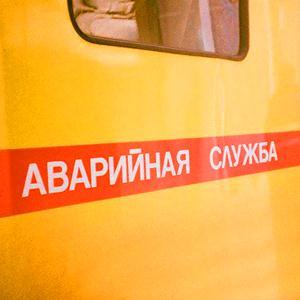 Аварийные службы Красногорска