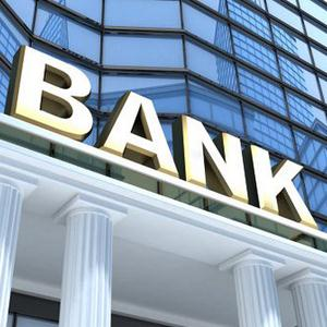 Банки Красногорска