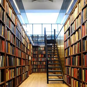Библиотеки Красногорска