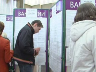 Центры занятости Красногорска