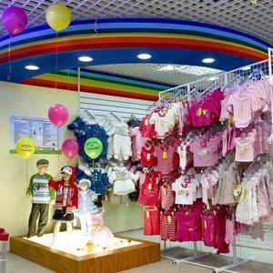 Детские магазины Красногорска