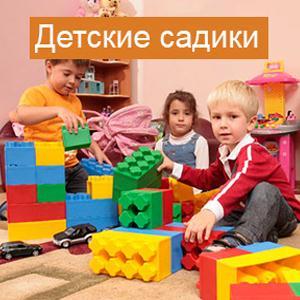 Детские сады Красногорска