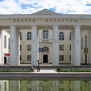 Дворцы и дома культуры Красногорска