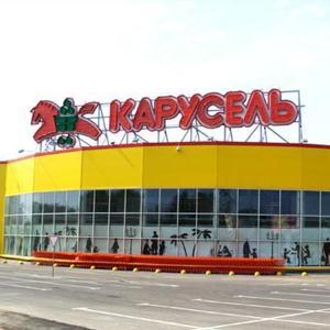 Гипермаркеты Красногорска