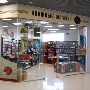 Книжные магазины Красногорска