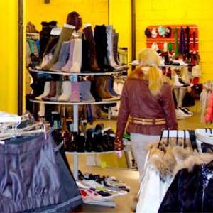 Магазины одежды и обуви Красногорска