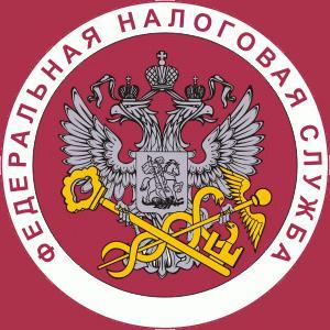 Налоговые инспекции, службы Красногорска