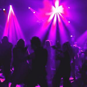 Ночные клубы Красногорска