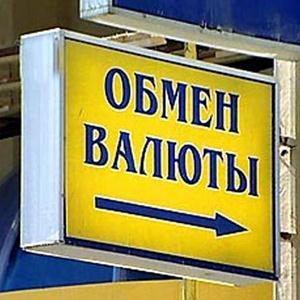 Обмен валют Красногорска