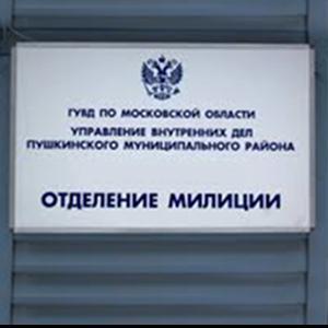Отделения полиции Красногорска