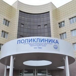 Поликлиники Красногорска