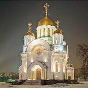 Религиозные учреждения Красногорска