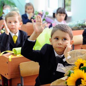 Школы Красногорска