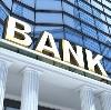 Банки в Красногорске
