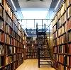 Библиотеки в Красногорске