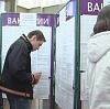 Центры занятости в Красногорске