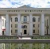 Дворцы и дома культуры в Красногорске