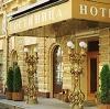 Гостиницы в Красногорске