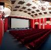 Кинотеатры в Красногорске
