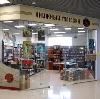 Книжные магазины в Красногорске