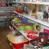 Магазины хозтоваров в Красногорске