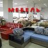 Магазины мебели в Красногорске