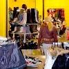Магазины одежды и обуви в Красногорске