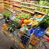 Магазины продуктов в Красногорске