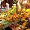 Рынки в Красногорске