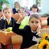 Школы в Красногорске