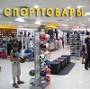 Спортивные магазины в Красногорске