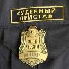 Судебные приставы в Красногорске