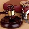 Суды в Красногорске