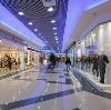 Торговые центры в Красногорске