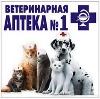 Ветеринарные аптеки в Красногорске