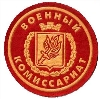 Военкоматы, комиссариаты в Красногорске