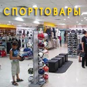Спортивные магазины Красногорска