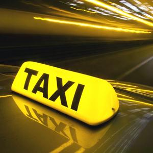 Такси Красногорска