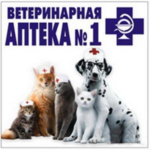 Ветеринарные аптеки Красногорска